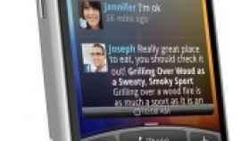 Movistar distribuye en exclusiva el HTC Wildfire en color blanco