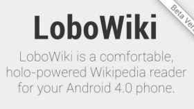 LoboWiki: Un buscador de Wikipedia con interfaz Holo