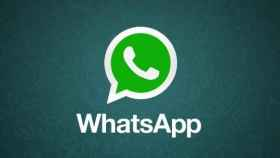 WhatsApp con soporte multiventana para la familia Galaxy ya disponible