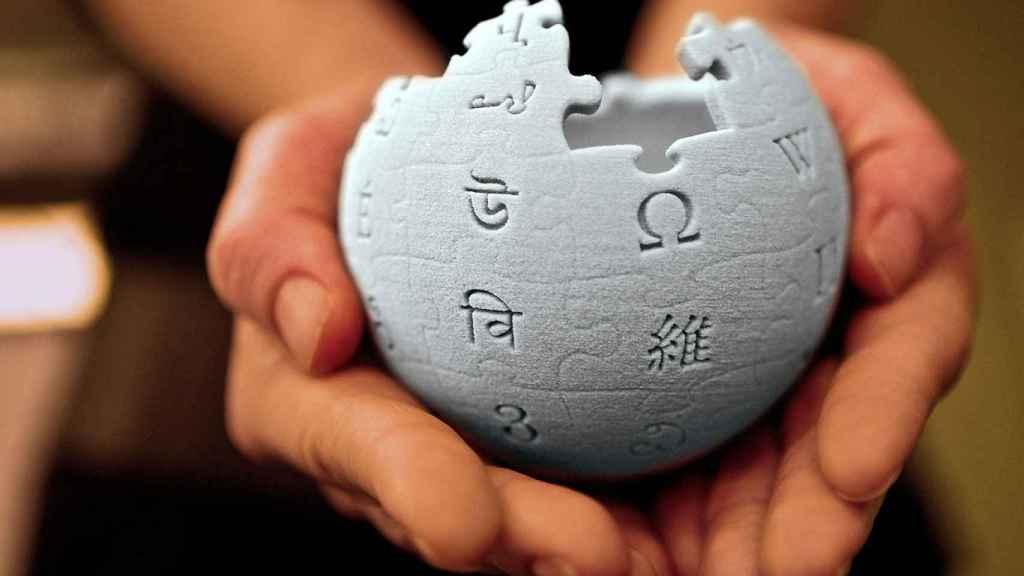Wikipedia-cover