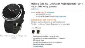 Motorola Moto 360, ya disponible para comprar en pre-reserva