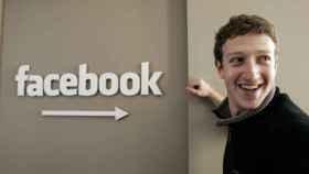 zuckerberg-facebook-01