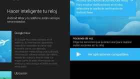 Android Wear ya está listo: aplicación oficial y sección de apps compatibles en Google Play