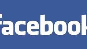 facebook-publicidad-videos