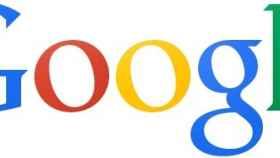google-nuevo-logo-1