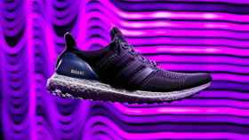 Adidas Ultra Boost wall
