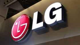 Guerra de Octacores: LG Odin, el procesador de 8 núcleos y el nuevo Mediatek MT6592