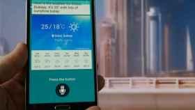 Nuevo S Voice, el asistente de voz de Samsung en imágenes filtradas