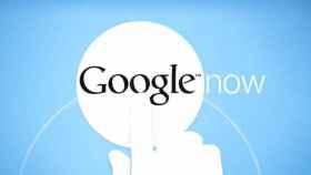 Cómo activar las tarjetas experimentales de Google Now [Root]