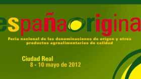 espanya_original_2012