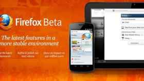 Firefox Beta 14 con nueva interfaz y soporte para Flash