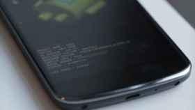 Las imágenes de restauración del Nexus 4 vuelven a estar disponibles en Google Developers