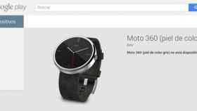 Motorola Moto 360 y Google Glass ya disponen de sección propia en Google Play