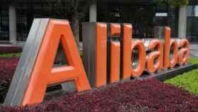 Alibaba ha registrado un aumento del 124% en su beneficio respecto al año anterior.