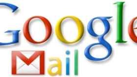 Diferencias y configuración del Mail y de Gmail en Android