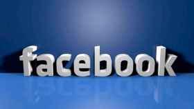 Trucos para Facebook, que todos crean que tu vida es maravillosa :D