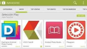 Descarga el nuevo Google Play con historial de actividad, nuevos indicadores y más novedades