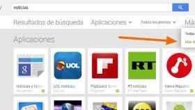 Google Play ya permite limitar las búsquedas a apps con más de 4 estrellas