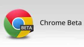 Te enseñamos cómo activar la compresión de datos en Google Chrome Beta