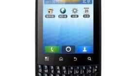 Motorola FIRE, otro nuevo Android con QWERTY, ¿será este el que funcione?