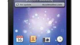 Nuevo Huawei Honor: Estilo Oriental de 4″ y 1,4 Ghz