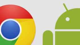 Cómo instalar el navegador por defecto de Android