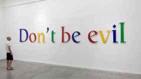 Google por fin habla sobre el caso Acer-Alibaba-Aliyun