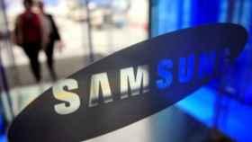 Samsung Project J: La nueva gama de dispositivos que Samsung está preparando