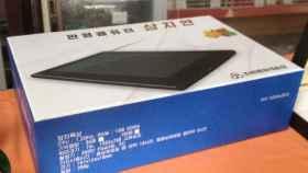 samjiyon-tablet-corea-norte-1