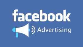 Facebook mostrará anuncios basados en tu historial de navegación