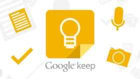 Google Keep 3.0, también recibe su dosis de Material Design [APK]