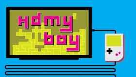 hdmyboy-1