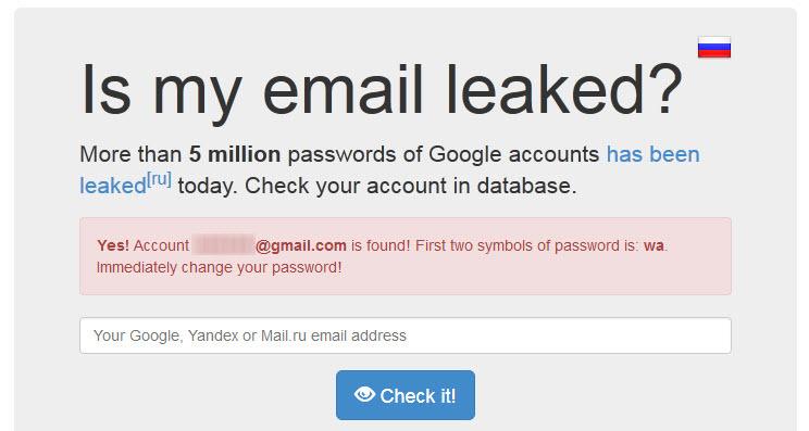 email-filtrado-4