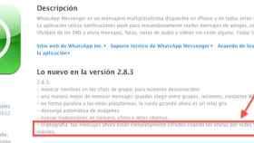 Captura de pantalla 2012-08-28 a la(s) 10.40.01