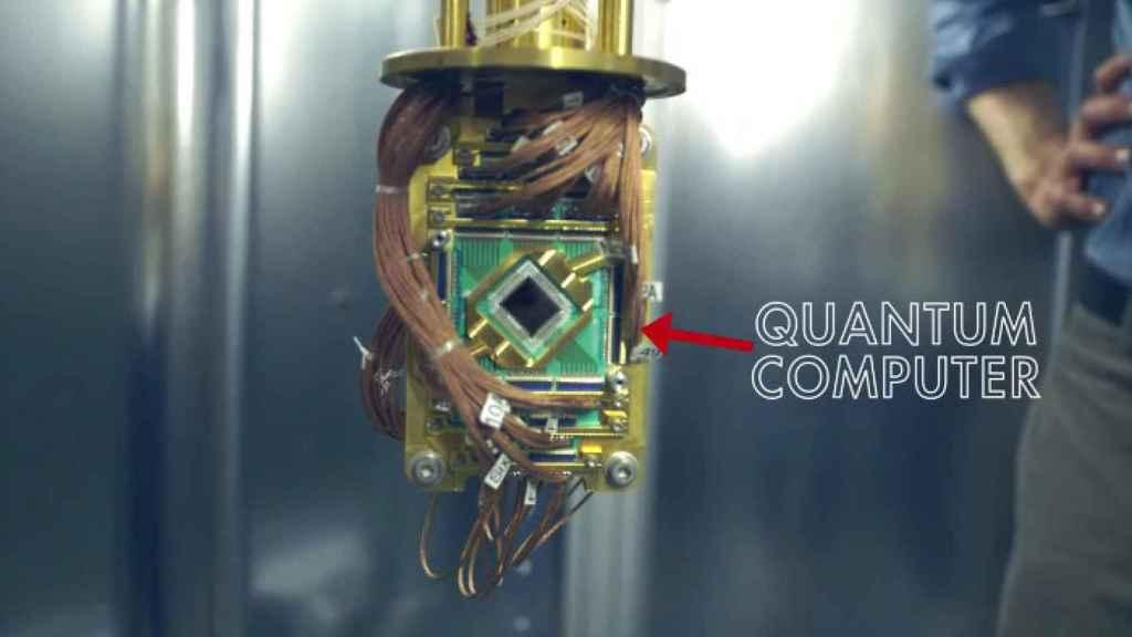 Un prototipo de ordenador cuántico.