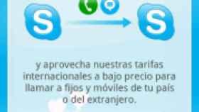 Free Call, liberará tus comunicaciones. Del SMS al VoIP y mas allá
