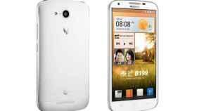 Huawei B199, la phablet de gama media y batería de 3000mAh que permite cargar otros móviles