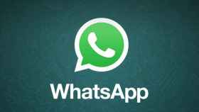 Diez curiosidades de WhatsApp que quizás no conocías