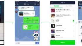 Después de Apple, ahora Line también quiere competir con Spotify