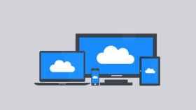 Amazon Cloud Drive nos regala 10GB en la nube para lo que queramos