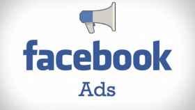 Facebook aceptará GIFs en anuncios y publicaciones de páginas
