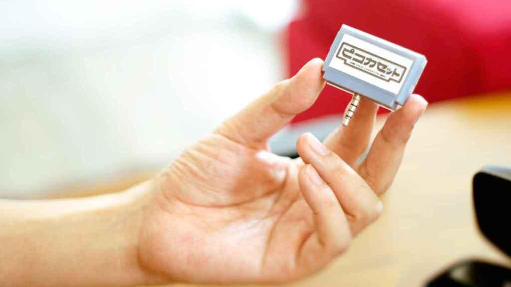 pico cassette cartucho 1