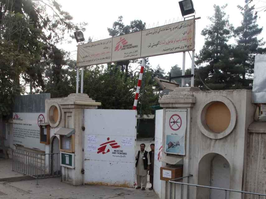 Imagen del hospital bombardeado. / Reuters