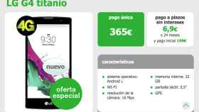 Ofertón: LG G4 por 365€ en Amena