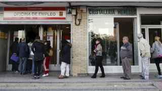 Oficina de empleo del centro de Madrid