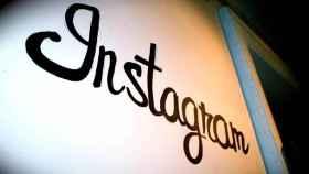 Instagram para Android ya permite controlar varias cuentas