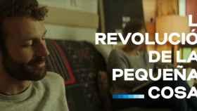 revolucion app