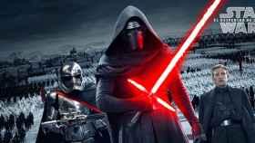 último trailer de Star Wars