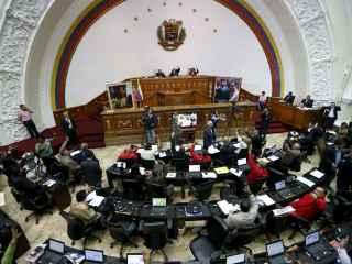 Imagen de la Asamblea Nacional de Venezuela.
