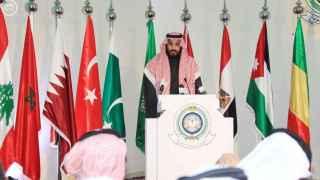El príncipe y ministro de Defensa saudí, Mohammed bin Salman, anuncia la coalición antiterrorista.